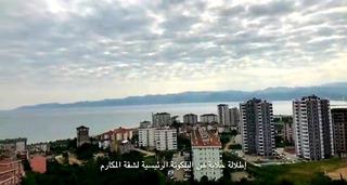 مدينة فاتسا ولاية أوردو شمال تركيا